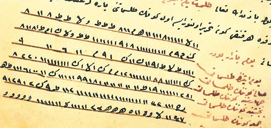 """""""Pek Yüce Kutsal Mühür"""" yazısı altında hurûf-ı mukataa ile altı kollu yaprak kolların içine ardışık olarak; Kelime-i Tevhid ile yâ Allah yâ Muhammed yazılmıştır. © Haluk Perk Koleksiyonu"""