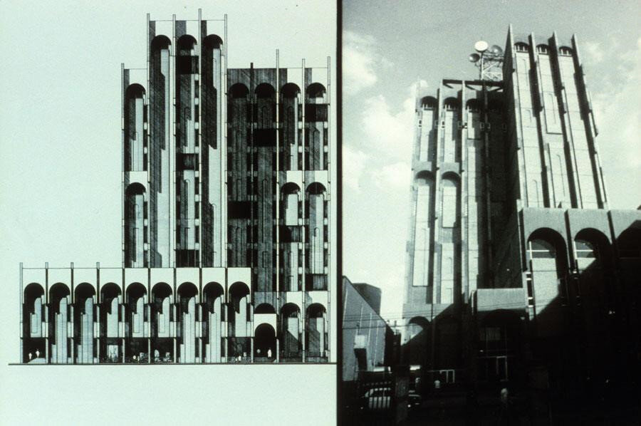 Bağdat Merkez Postane Binası'nın projesi ve dış görünüşü.