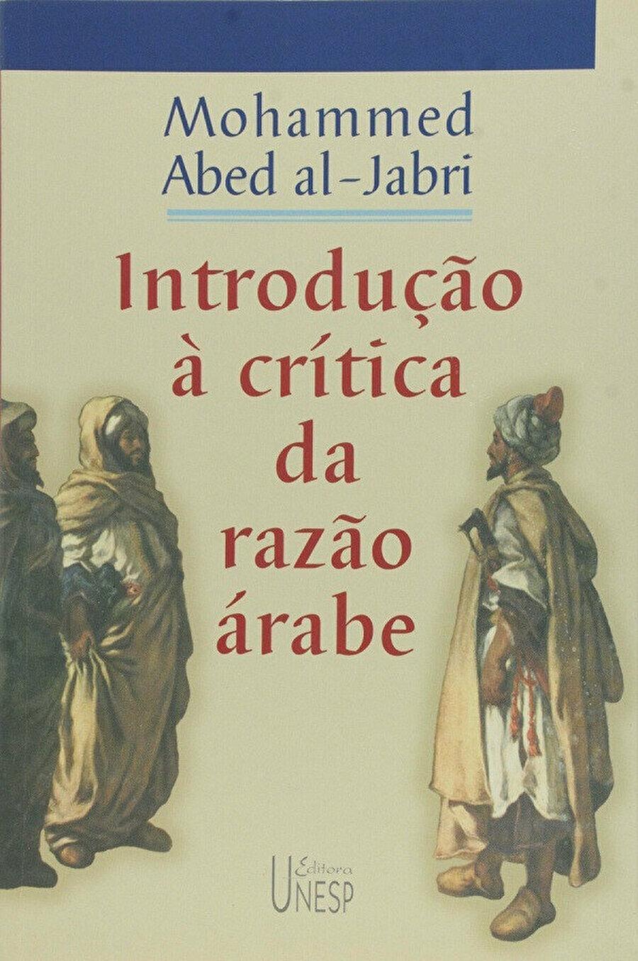 Câbirî'nin eserleri, birçok dile çevrilmiştir.