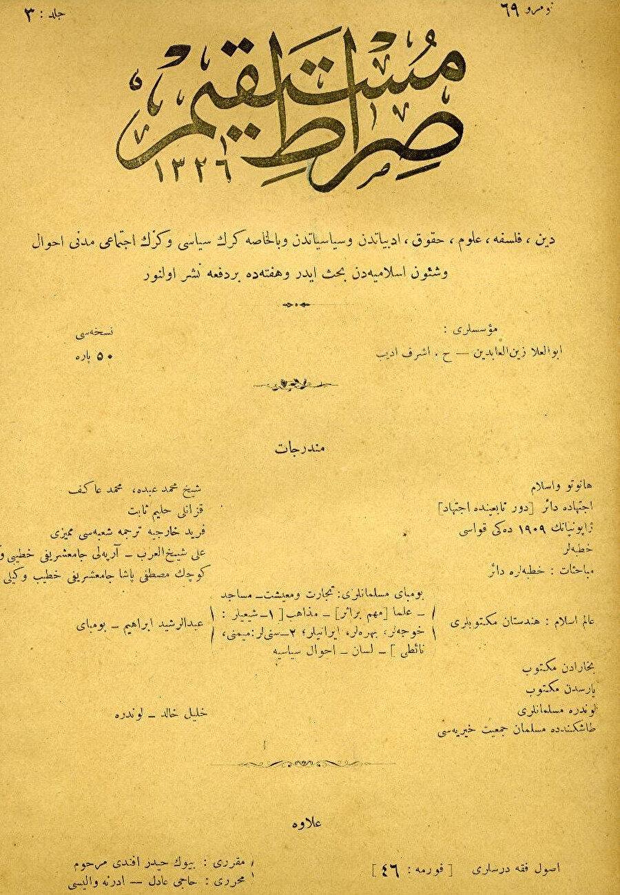 Sırat-ı Mustakim mecmuasında parça parça yayımladığı şiirleri, sonradan, Safahat adlı bir kitapta toplamıştır.