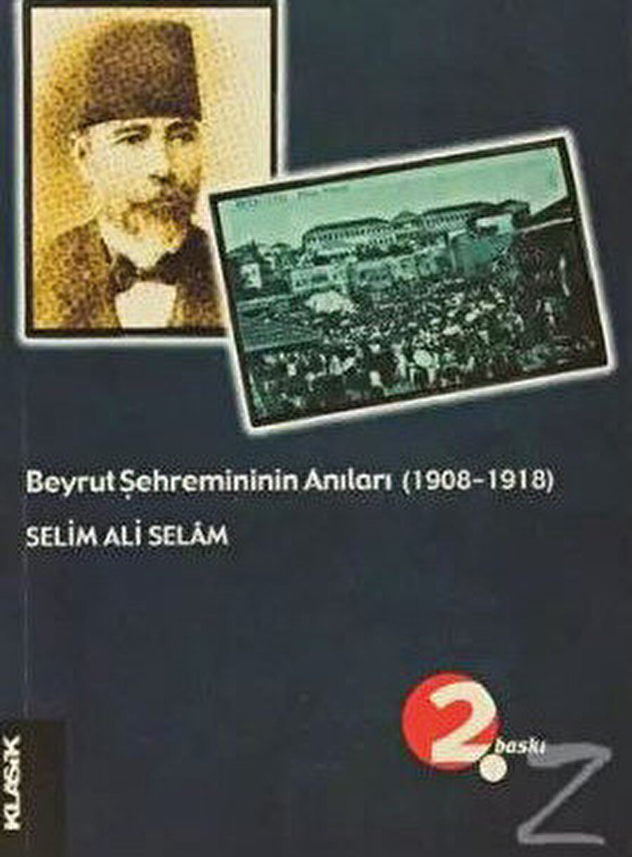 Selim Ali Selâm, Beyrut Şehremininin Anıları