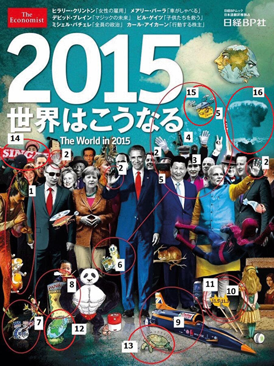 The Economist dergisinin 2020 yılında yaşanacakları 5 sene öncesinden resmetmişti.