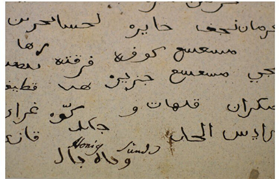 Goethe'nin, Kur'an'ın edebî estetiğine dair yapmış olduğu bu tespitler Müslümanların Kur'an tasavvuruyla büyük ölçüde örtüşmektedir.