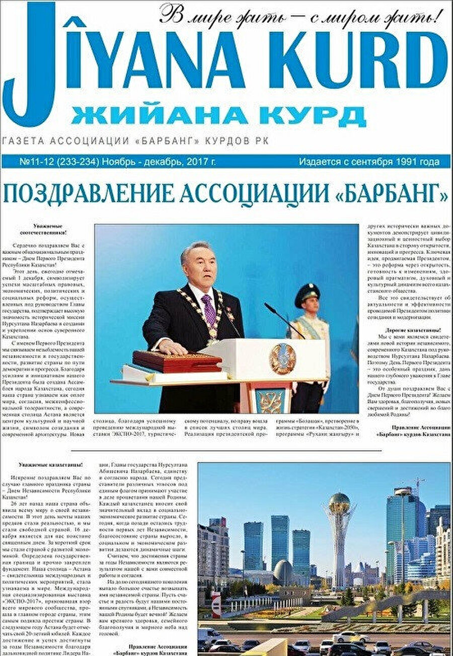 Kazakistan Kürtlerinin aylık gazetesi.