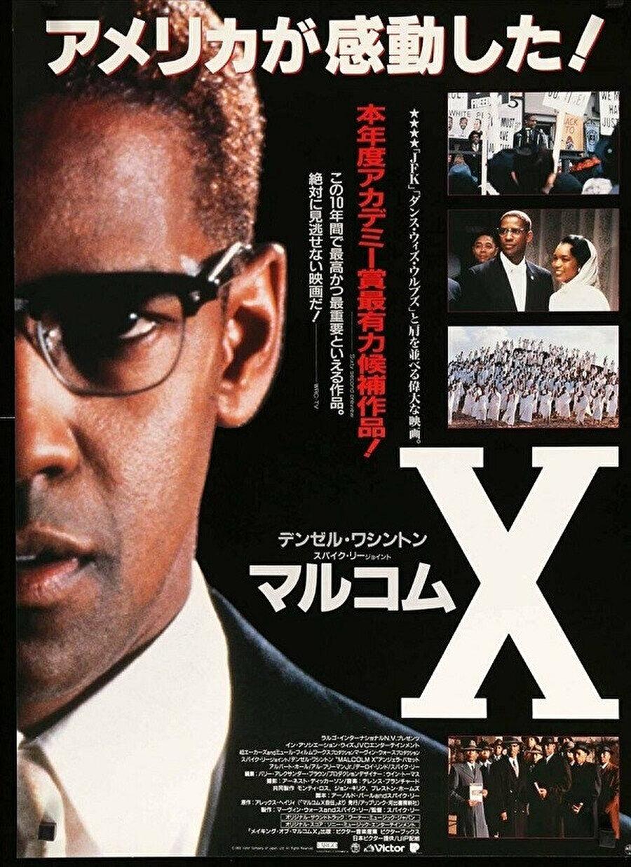 Ahmed Maneo'nun hidayete ulaşmasında önemli bir yeri olan Malcolm X filminin Japonca posteri.