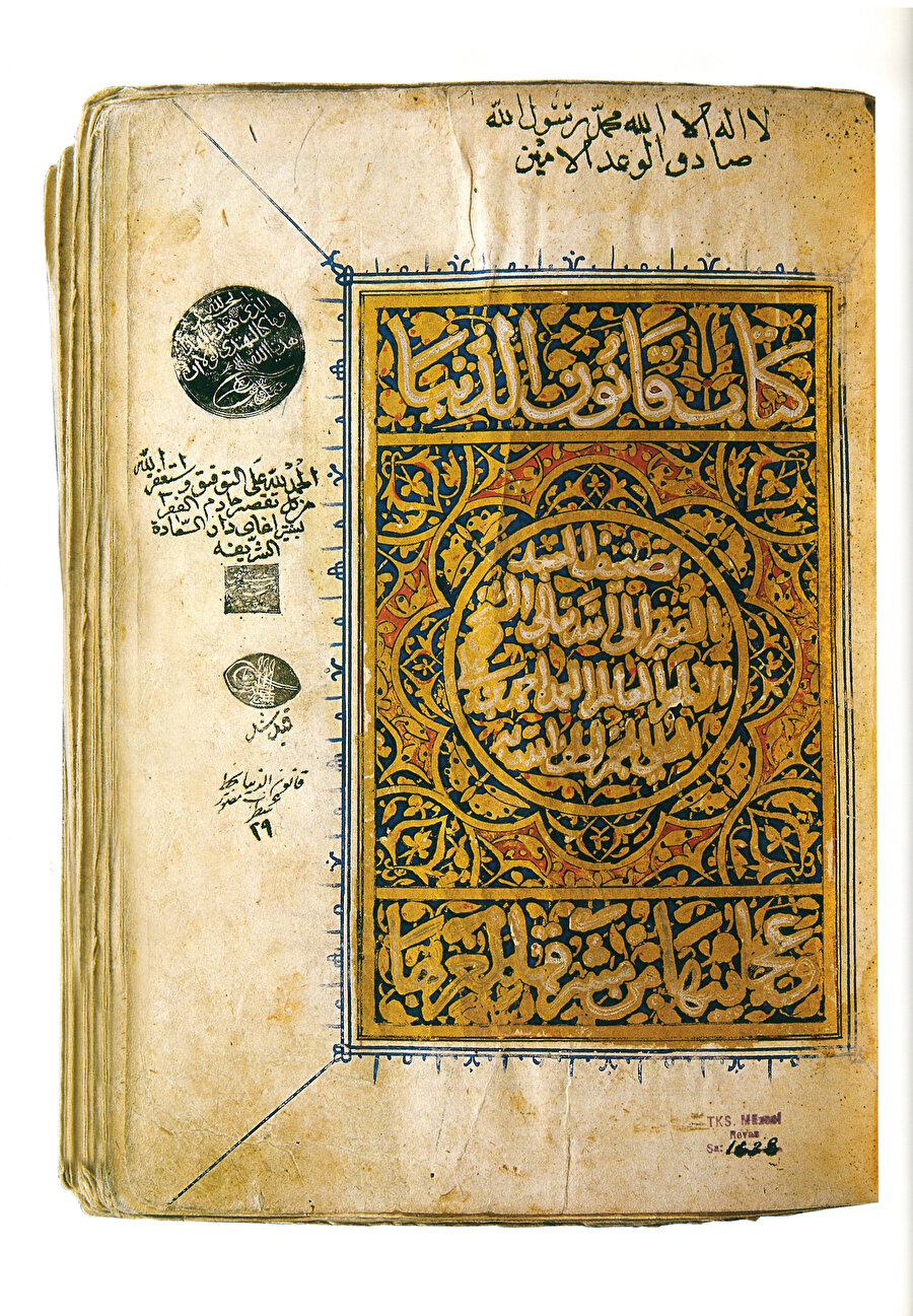 İbn Sinâ el-Kânun fi't-tıb