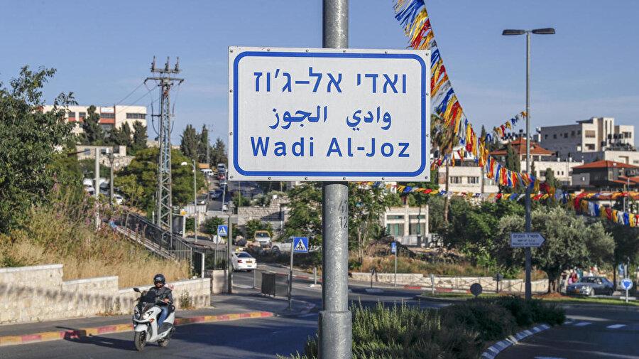 Vadi el-Cevz bölgesi, içinde Mescid-i Aksa'nın da bulunduğu Eski Şehir bölge surlarına yakın olması sebebiyle stratejik bir konumda bulunuyor.