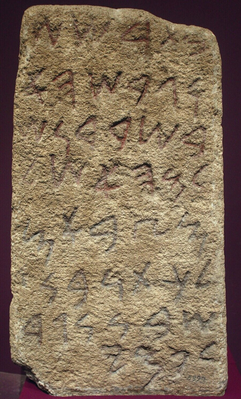 Fenike alfabesiyle yazılmış bir tablet.