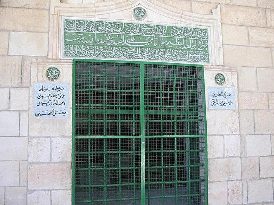 Muhammed Ali Cevher, Kudüs'te Mescid-i Aksâ'nın içine defnedilmiştir.