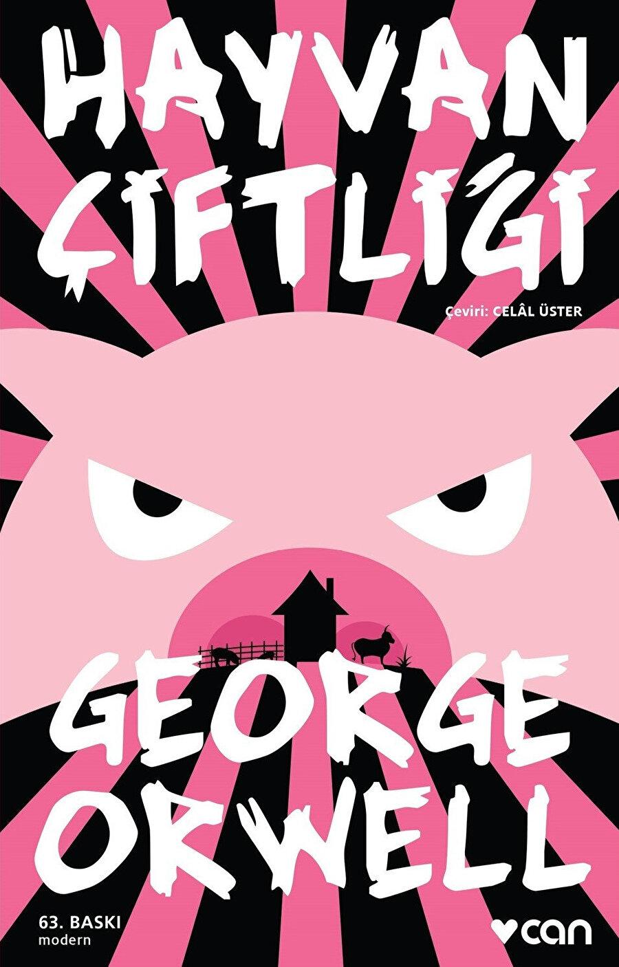 Geoge Orwell, Hayvanlar Çiftliği