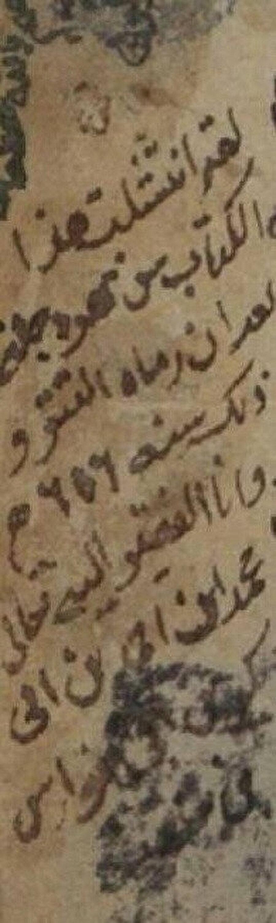 Hülâgû'nun Bağdat'ı işgali esnasında atıldığı Dicle Nehri'nden çıkartılan İsfahânî'nin Müfredât'ına yazılmış notun bulunduğu kısım.