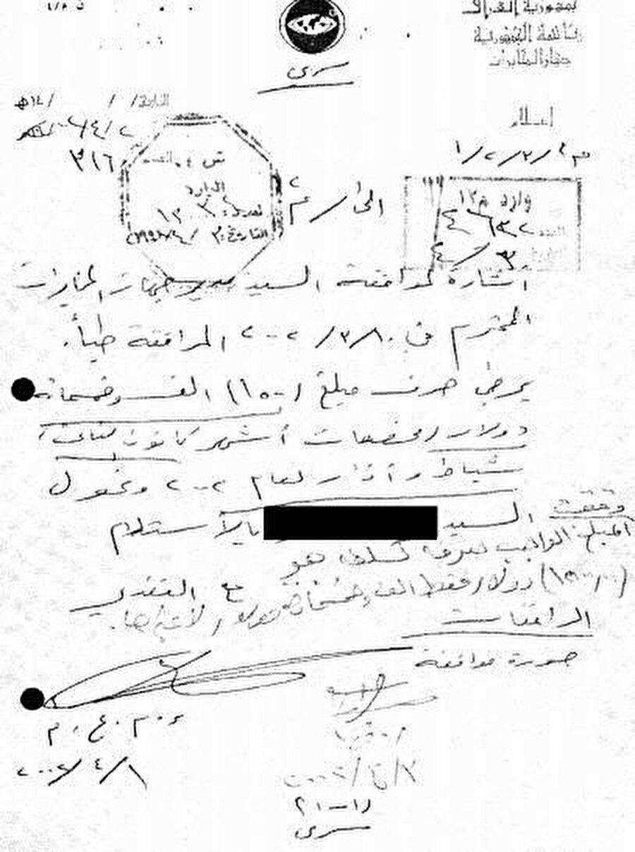 Irak İstihbarat Servisi'nden Hamas dahil Filistin örgütlerine mali desteğe ilişkin bir kayıt.