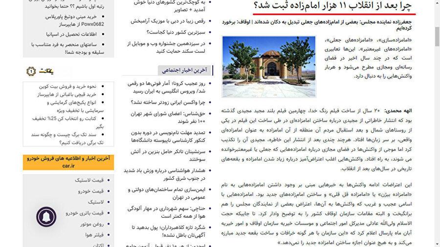 Haber Online'da konuyla alakalı yapılan detaylı dosyanın giriş kısmı. Başlıkta büyük bir soru: '11 bin imamzâde, neden devrimden sonra tescillendi?'