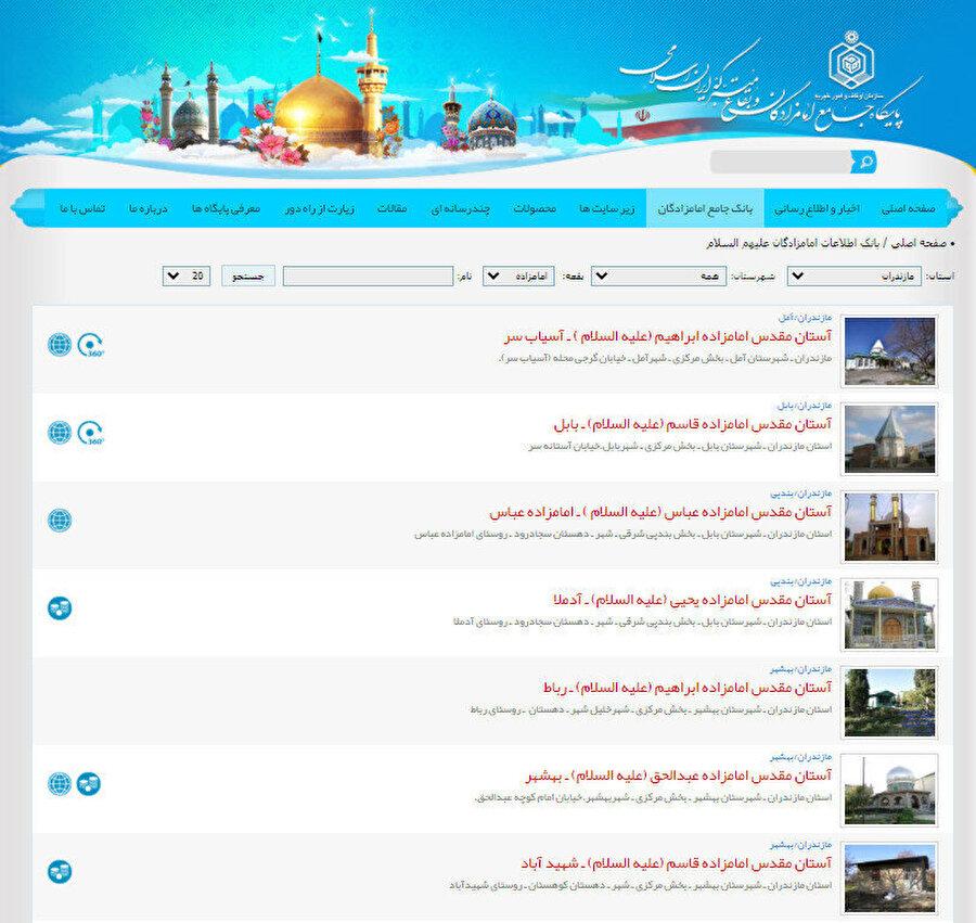 emamzadegan.ir sitesinin veritabanından bir örnek. İmamzâde türbeleri burada hakkında bilgi, bulundukları yer, fotoğraflarla birlikte tasnif edilmiştir.
