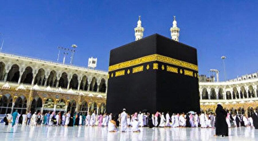"""Fahr-i Kâinât Efendimiz de, kendisini, """"şehir"""" olarak tarif eder: """"Ben"""" diye buyurur Efendimiz, """"ilmin şehriyim"""" (medînetü'l-ilm)."""