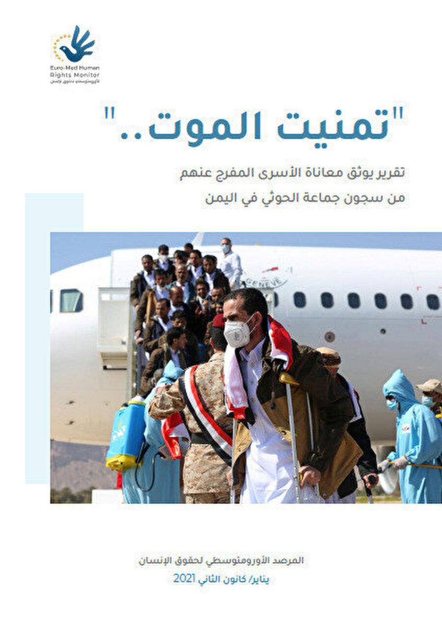 The Euro-Mediterranean Human Rights Monitor tarafından hazırlanan raporun kapağı.