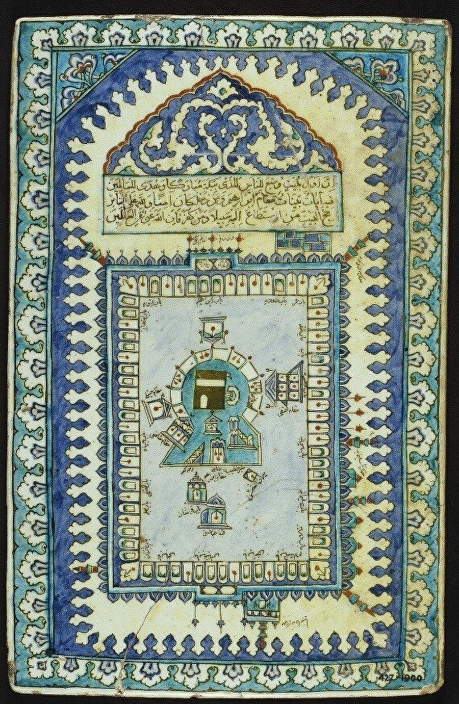 Kâbe tasvirli çini pano, Osmanlı, İznik, 1650, Victoria and Albert Museum, 427-1900