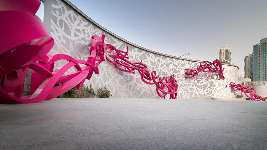 El Seed, Dubai