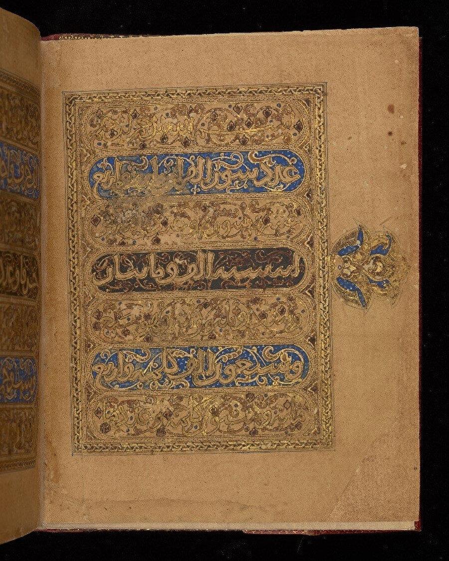 İbnü'l Bevvâb Mushafı, v.6 (Chester Beatty Library, n. 1431)