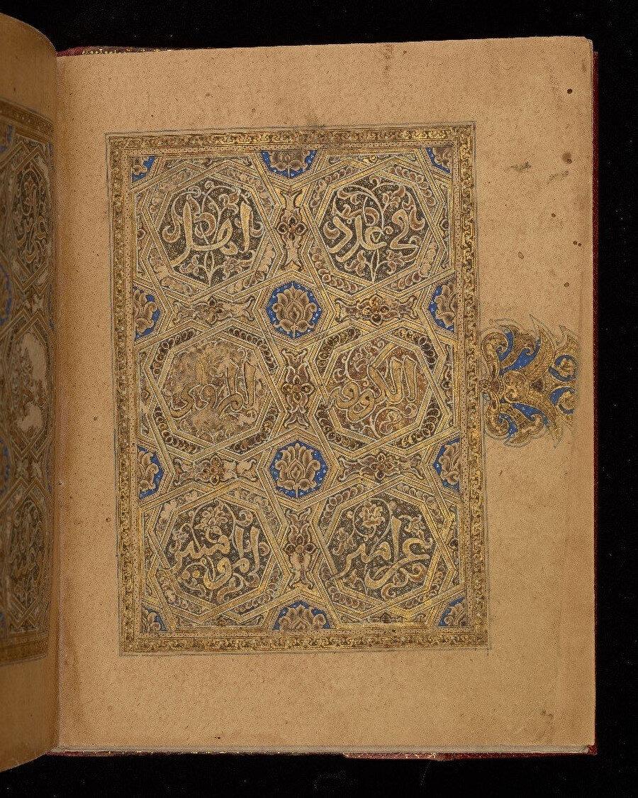 İbnü'l Bevvâb Mushafı, v.7 (Chester Beatty Library, n. 1431)