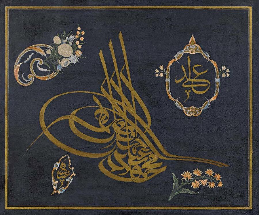 Sultan II. Mahmud'a ait tuğra. (Ketebe, Hayrullah Efendi)