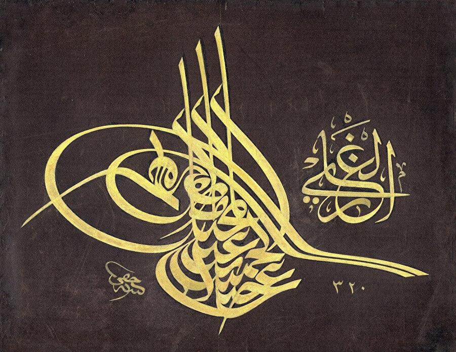 Sultan II. Abdulhamid'e ait tuğra. (Ketebe, İsmail Hakkı Altunbezer)