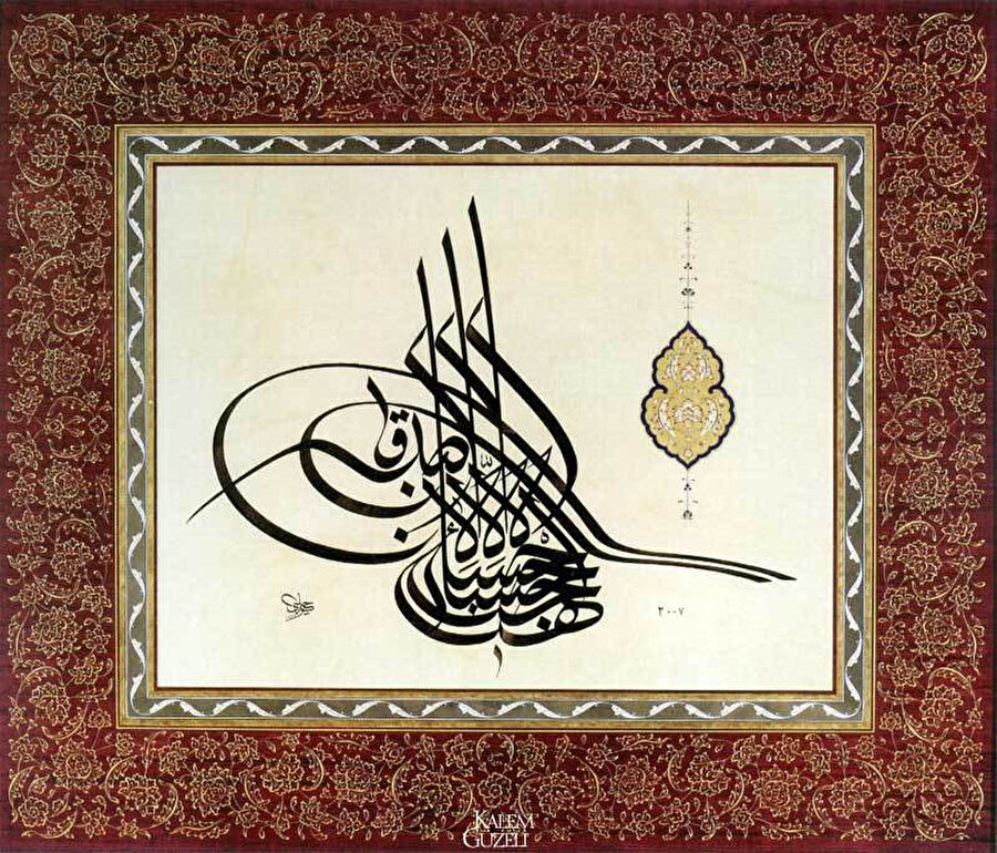 Hattat Hasan Çelebi'ye ait tuğra formunda ayet-i kerime; Rahman sûresi / 60.Tezhip Hanifi Dursun.