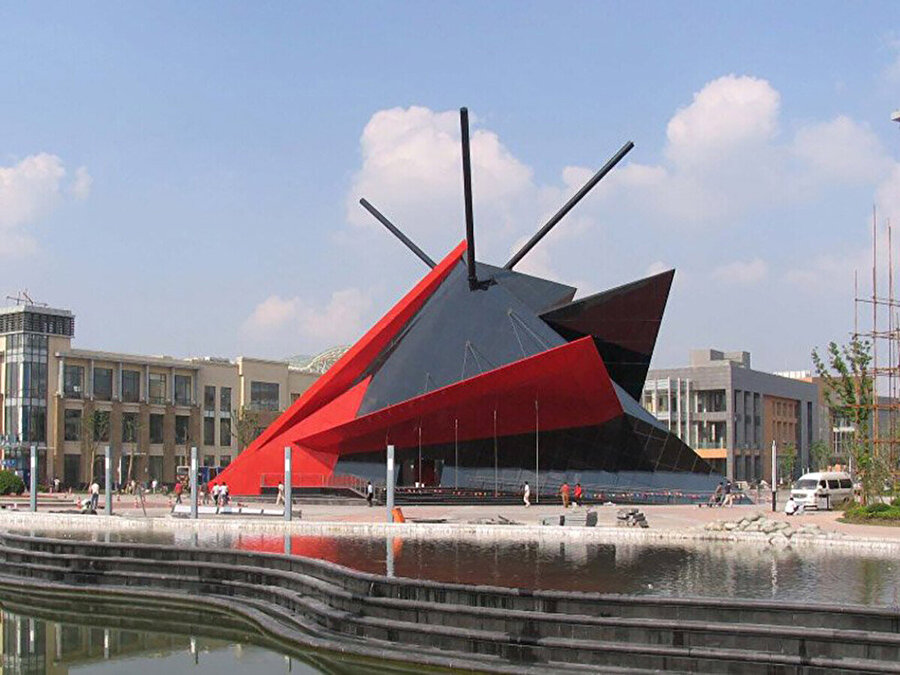 Shanghai Bilgi Merkezi.