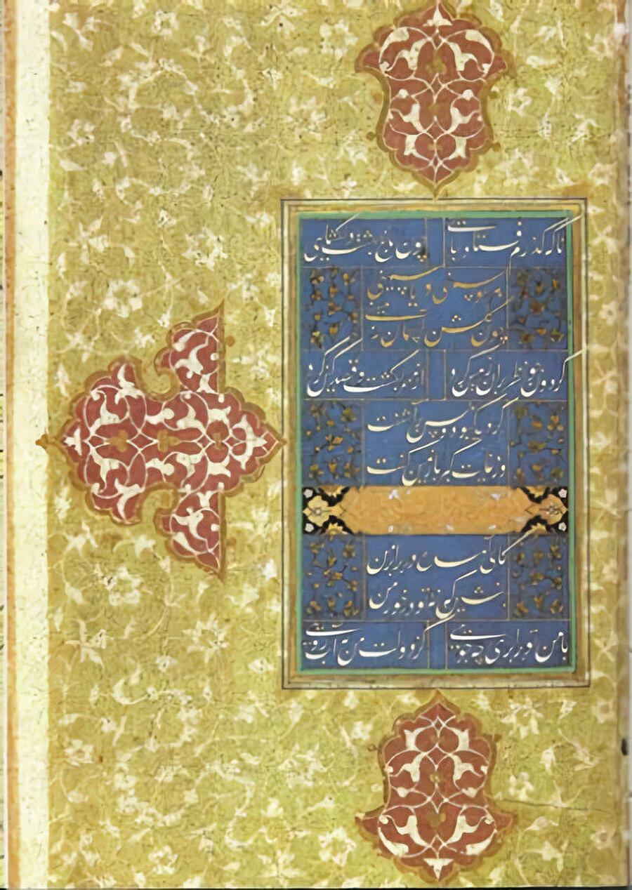 Arifi'nin eseri Guy u Çevgân mesnevisinden, Mehmed bin Gazanfer'e ait ta'lik oyma kıta.