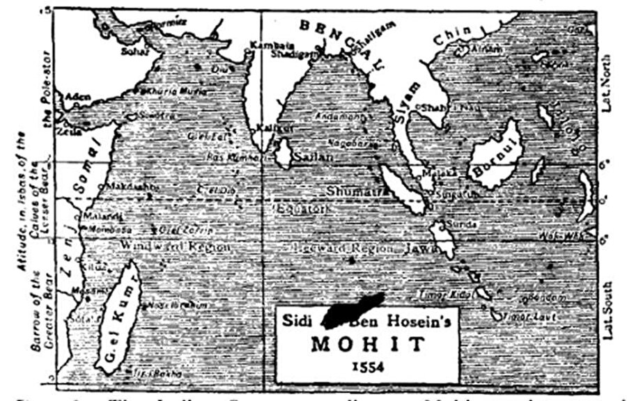 Seydi Ali Reis'in el-Muhit'te verdiği bilgilere göre 1911'de yeniden çizilmiş bir harita.