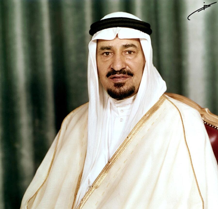 Suudi Arabistan'ın dördüncü kralı Halid bin Abdülaziz, 1975'ten ölümüne kadar (13 Haziran 1982) hüküm sürdü.