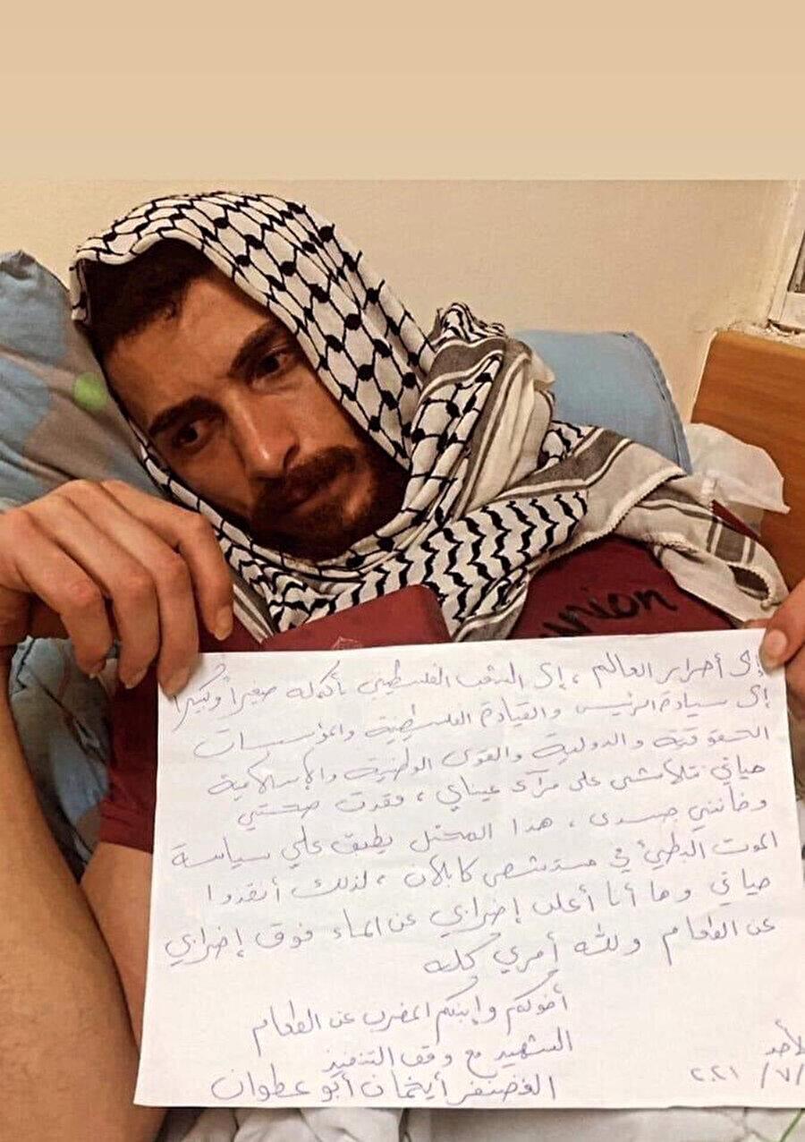 """İsrail Yüksek Mahkemesi, Ebu Atvan'ın """"idari tutukluluğunun son bulması"""" yönündeki talebini 10 Haziran'da reddetmişti."""