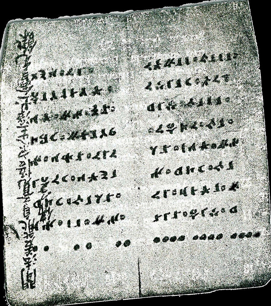 » Eski Türklerin fal kitabı: Irk Bitig 10. ya da daha önceki bir yüzyıldan kalmış olduğu düşünülen ve Göktürk harfleri ile kâğıda yazılan bu eserde 65 tane fal metni bulunmaktadır.