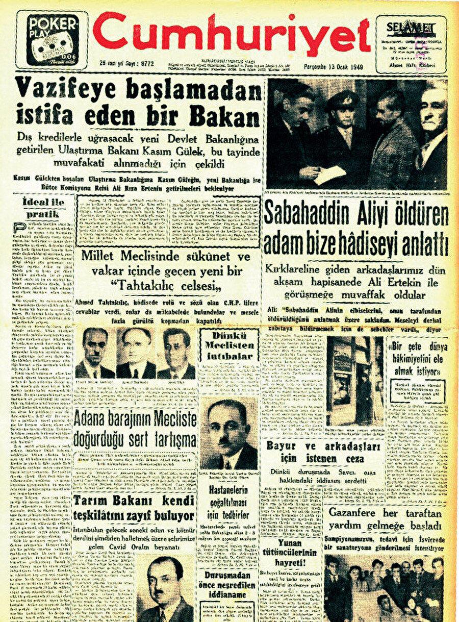 » Cinayetin medyaya ilk yansıması: Sabahattin Ali'nin öldürülmesi medyaya ilk olarak 13 Ocak 1949 tarihinde yansımıştı. O dönemde işin gerçek yönü bilinmediğinden cinayeti Ali Ertekin üstlendi ve 4 yıla mahkum edildi.