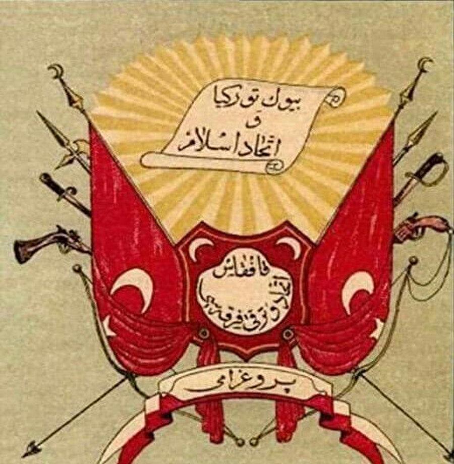 """1873'te Ticaret-i Bahriyye mahkemesi zabıt kâtibi Esad Efendi tarafından yayınlanan bir risalenin başlığı da """"İttihad-ı İslam""""dır."""