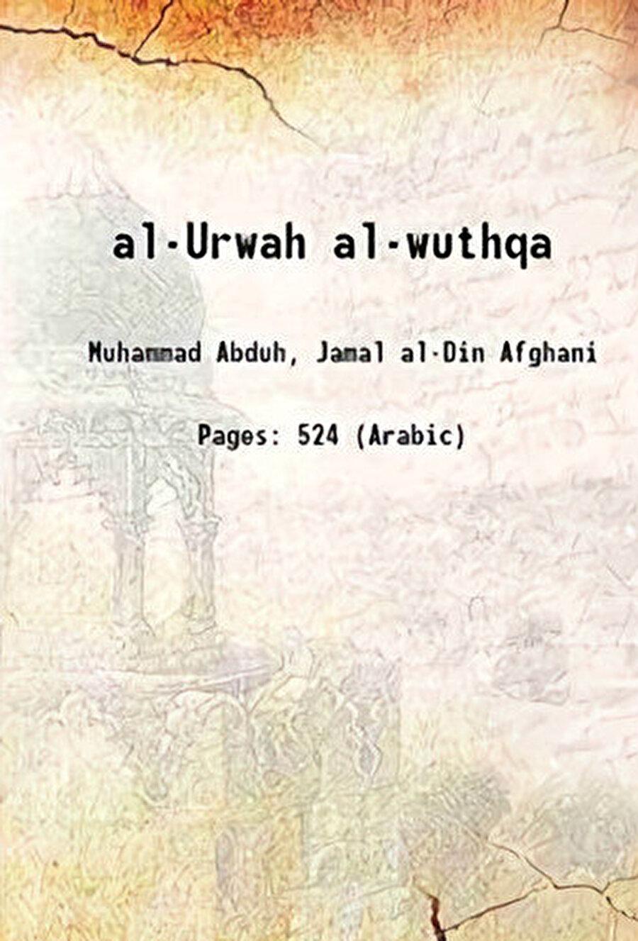 Al-Urwah al-Wuthqa.