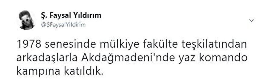 Komando Faysal