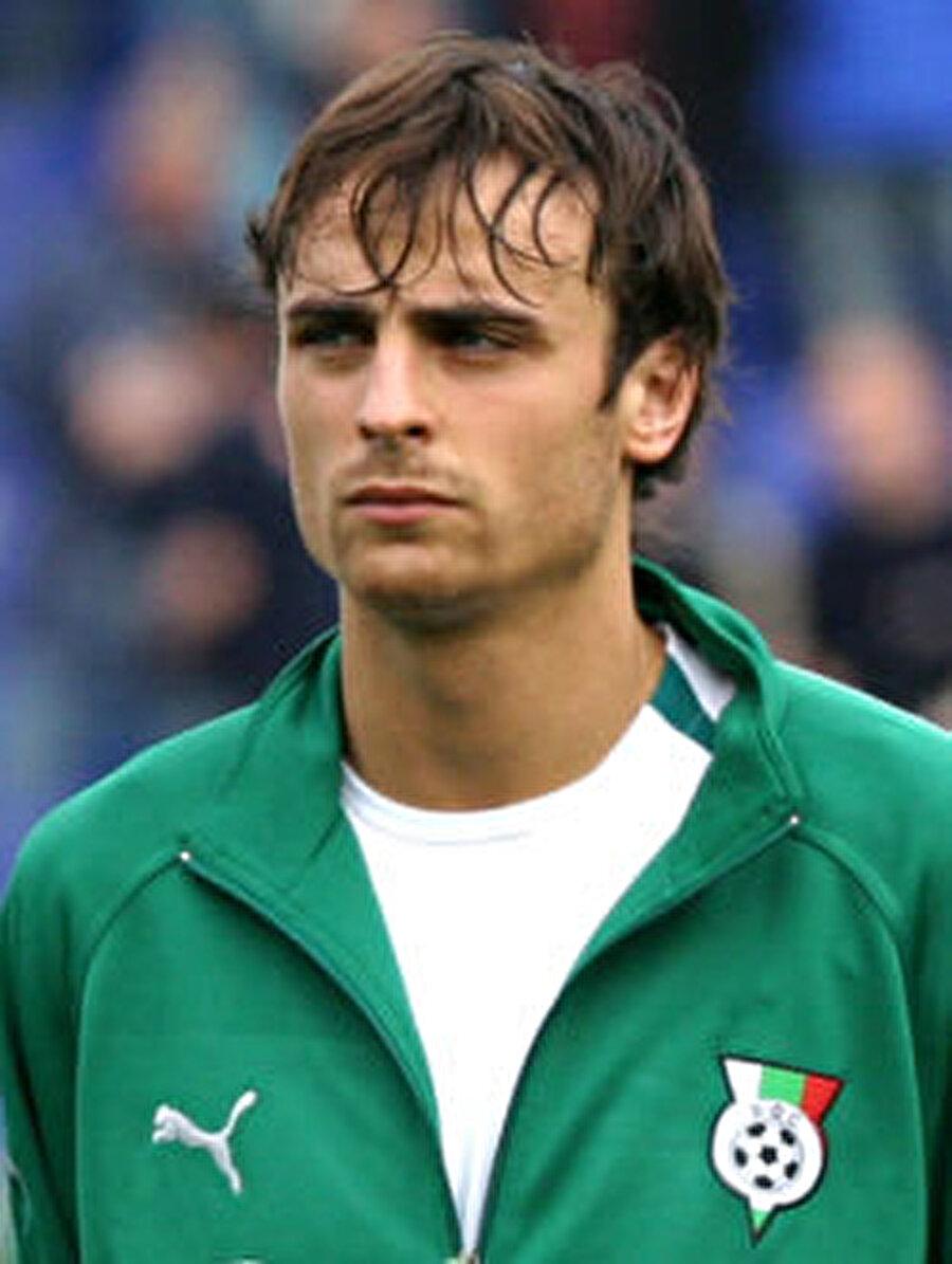 Dimitar Berbatov, 30 Ocak 1981'de Bulgaristan'ın Blagoevgrad şehrinde dünyaya geldi.