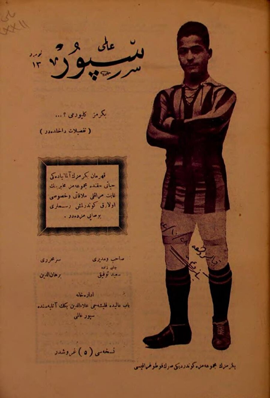 Bekir Refet Teker                                                                                                                22 Mayıs 1899 doğumlu Bekir Refet Teker, 1915-1919 yıllarında Fenerbahçe forması giydi. Bombacı Bekir lakaplı futbolcu 1921 yılında İttihatspor'dan Almanya'nın Karlsruher FC Phönix takımına transfer oldu. 1926'da FC Pforzheim'a transfer olan Teker ardından Karlsruher'e imza attı. Bombacı Bekir kariyerine 1928'de Almanya'da nokta koydu. Bekir Refet Teker aynı zamanda Avrupa'ya transfer olan ilk Türk futbolcu unvanının sahibi.