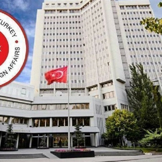 Turkey condemns terror attacks targeting mosques in Afghanistan