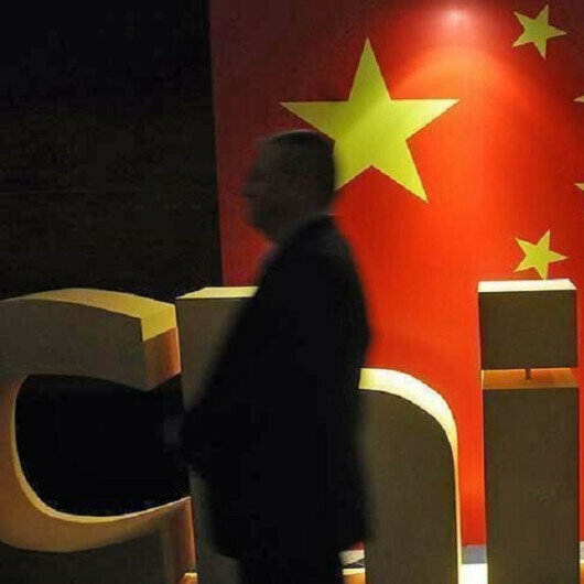 China, Bhutan sign MoU to speed up boundary talks