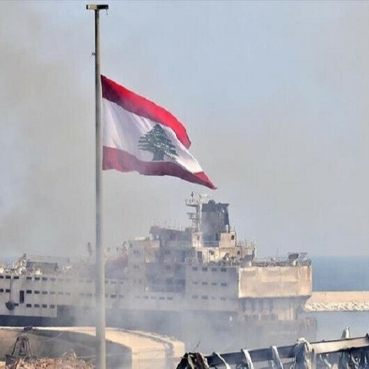 Who is Tarek Bitar? Judge heading probe into deadly Beirut Port blast