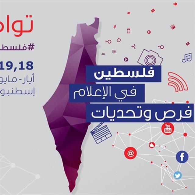 مؤتمر بتركيا يناقش الرواية الفلسطينية بالإعلام