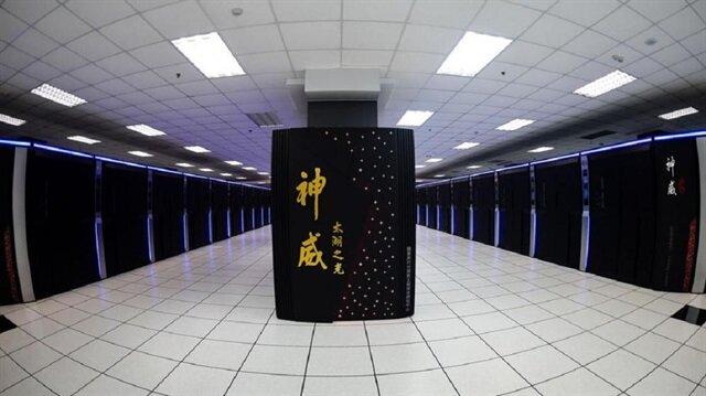 Dünyanın en hızlı bilgisayarı TaihuLight oldu