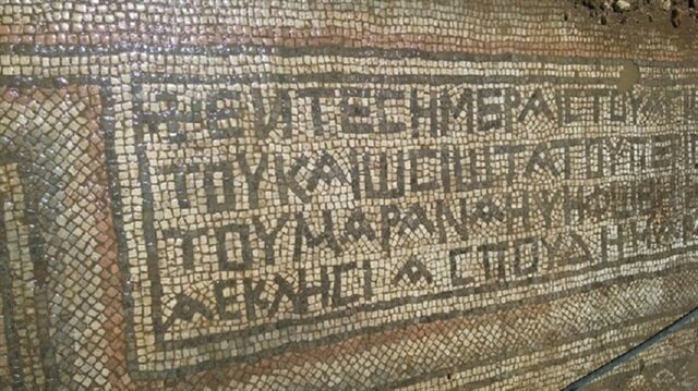 1500 yıllık yazıyı Yunan profesör okudu