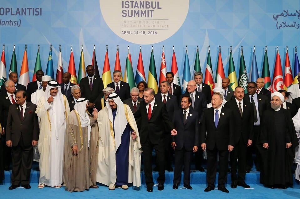 İslam İşbirliği Teşkilatı 13. İslam Zirvesi, 14 Nisan 2016'da İstanbul'da düzenlendi.