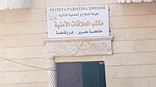 PKK'nın istihbarat merkezi ele geçti