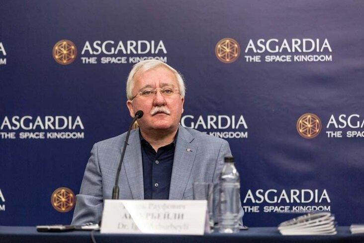 Asgardia Başkanı Dr. Igor Ashurbeyli