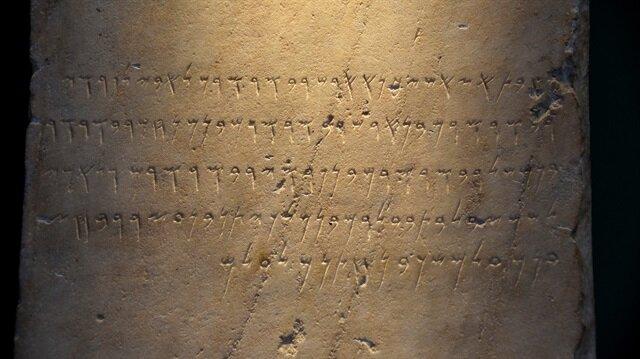 Fenikeliler III - Alfabenin icadı