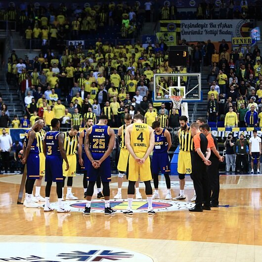فنربهتشه التركي يتصدر ترتيب الدوري الأوروبي لكرة السلة